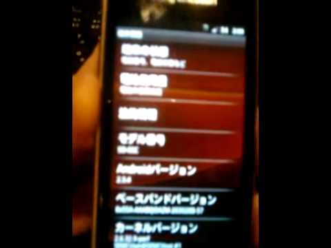 【ぷちゅん】Xperia ray 2.3.4 CRT effect off animation【復活】