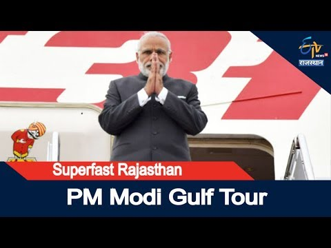 PM Modi Goes on a Four-Day Tour of the Middle East