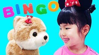 BINGO Song   교육으로 동요와 아기의 노래를 Mainan dan lagu anak-anak