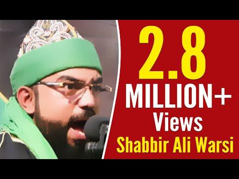 Allama Maulana Shabbir Warsi Sahab | शिया व सूफी  सदभावना  सम्मेलन  | 25  मार्च लखनऊ 2018