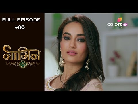 Naagin 3 - 29th December 2018 - नागिन 3 - Full Episode Mp3