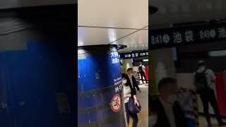 東京メトロ丸ノ内線銀座駅4番線発車メロディ「小鳥の行進」
