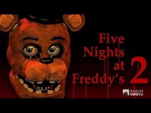 Прохождения игры five nights freddys 2