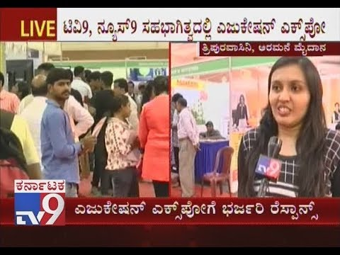 TV9-News9 Education Expo 2018: Expo Gets Super Response On 1st Day
