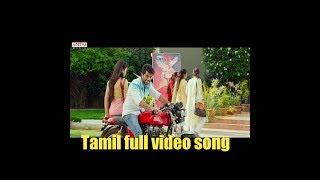 innum enna onnum vendame tamil full video song