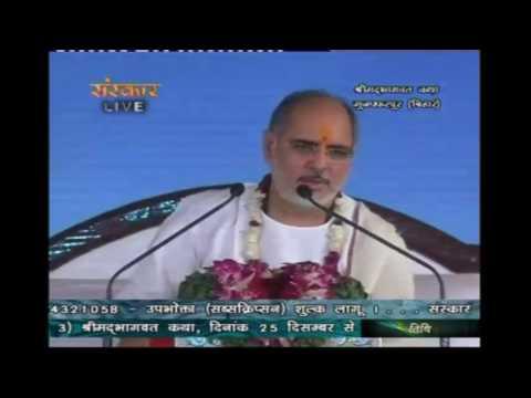 वेणु गीत Venu Geet by P.P.Sant Shri Ramesh Bhai Ojha Ji