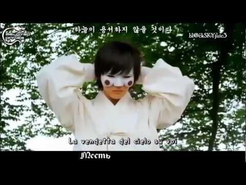 Download Bridal Mask OST - Judgement Day [rus sub]
