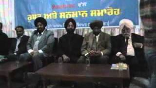 Inter National  Mother Langauge  Day   2012 in Punjabi -Bathinda Part -2