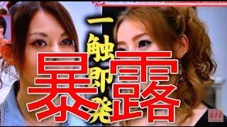 濱松恵がフジテレビのヤラセを暴露してて草 濱松恵 検索動画 20