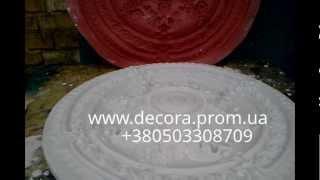 форма потолочной розетки 8.002 на www.decora.prom.ua
