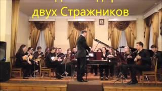 К  Хачатурян Семь фрагментов из балета Чиполлино