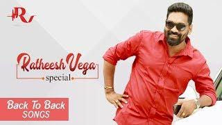 Ratheesh Vega Special Back To Back Songs | Ratheesh Vega