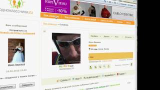 Как «закрыть профиль» на сайте Одноклассники.ру (11/14)(http://www.teachvideo.ru/ - тысячи обучающих роликов на нашем сайте бесплатно! В социальной сети «Одноклассники.ру»..., 2010-05-19T14:07:13.000Z)