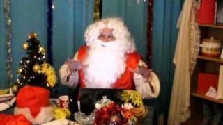 Дед Мороз (Мастерская деда мороза)