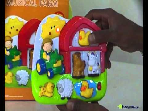 megcos musical farm