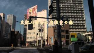 2015年11月公開予定 STAFF 監督 米澤成美 原作 早藤一也 脚色 米澤成...