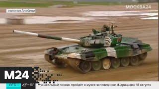 В финале танкового биатлона победила команда России - Москва 24