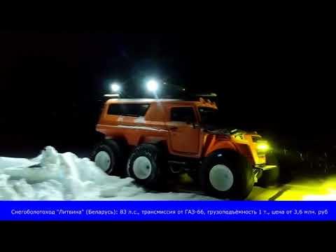 Чукотские зимники: Эгвекинот-Анадырь