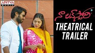 naa-love-story-theatrical-trailer-maheedhar-sonakshi-singh-rawat-siva-gangadhar