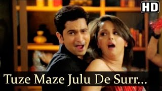 Tuze Maze Julude Sur | Dhoom 2 Dhamaal Songs | Sushant Shelar | Pushkar Jog |Vaishali Samant | Dance