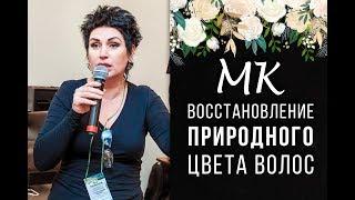 МК Татьяны Савенковой