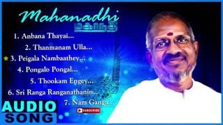 Mahanadhi Tamil Movie Songs | Audio Jukebox | Kamal Haasan | Shobana | Ilayaraja | Music Master