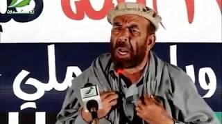 Matiullah Turab 2017 New Pashto Poetry