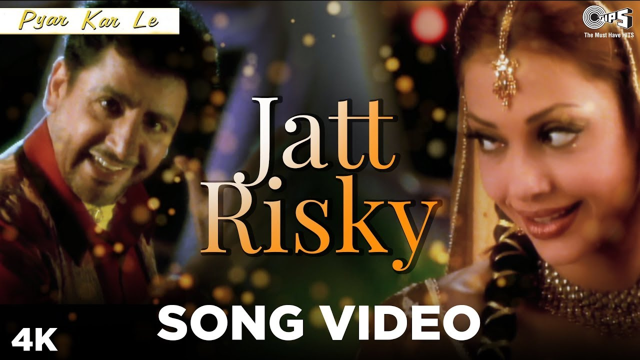 Jatt Risky Song Video - Pyar Kar Le   Gurdas Maan   Anand Raj Anand   Punjabi Hits