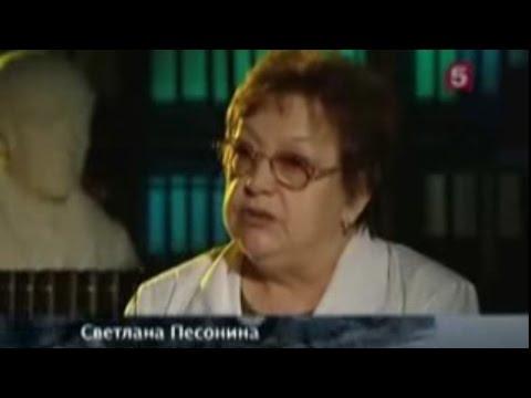 Варшавский Виктор. Практическая гомеопатия