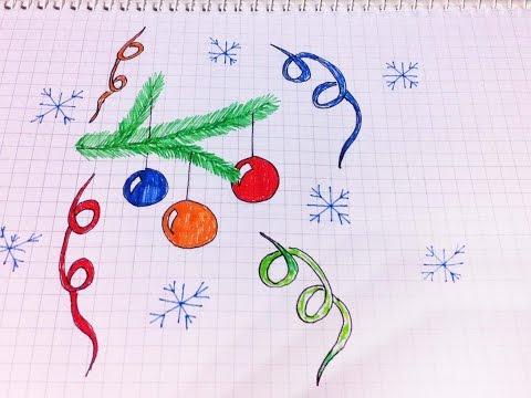 Простые рисунки #154 Скоро Новый год !!! =)
