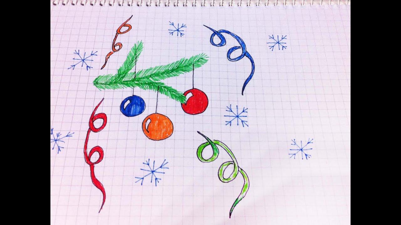 Как нарисовать картинки нового года