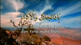 Download Video Ya Dzal Jalal - Akhil Hayy MP3 3GP MP4