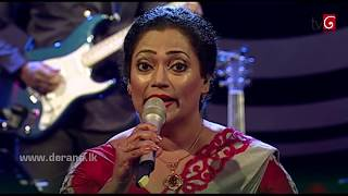 Kolomthotin Naw Nagga - Pradeepa Dharmadasa @ Derana Singhagiri Studio ( 24-11-2017 ) Thumbnail