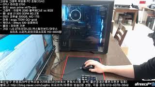 라이젠 2700 RTX2080 인공지능 바둑용(알파고 …