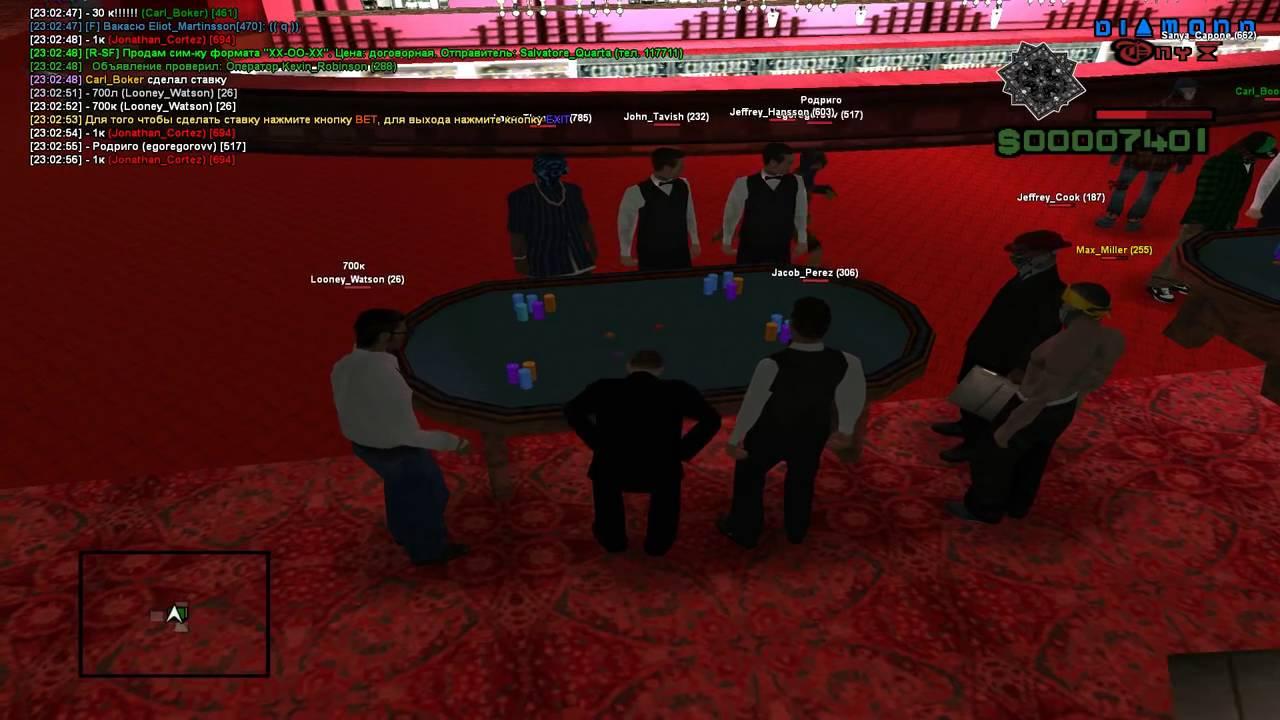 Как научится играть в казино самп прохождение карт в майнкрафт с мистиком и лагером играть онлайн
