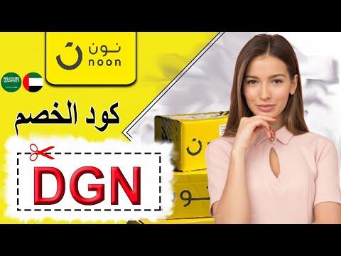 تحميل زفة الله يبارك mp3