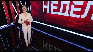 Новости недели. Беларусь. 2 февраля 2020. Самое важное Смотри на OKTV.uz