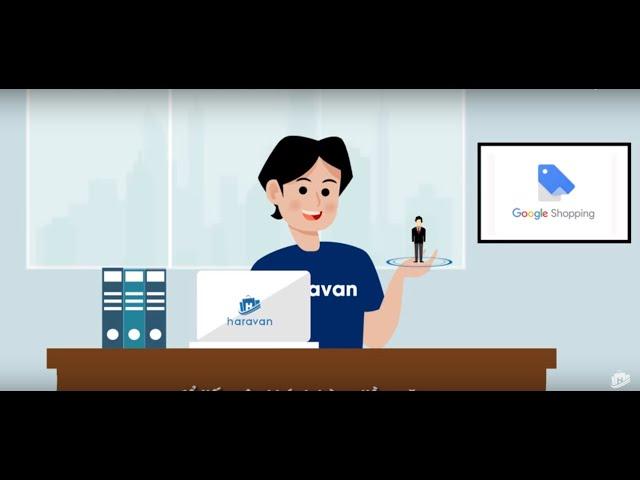 [Haravan Official] Google shopping giúp nhà bán hàng tăng doanh số như thế nào?