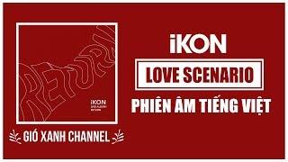 [Phiên âm tiếng Việt] Love Scenario – iKON