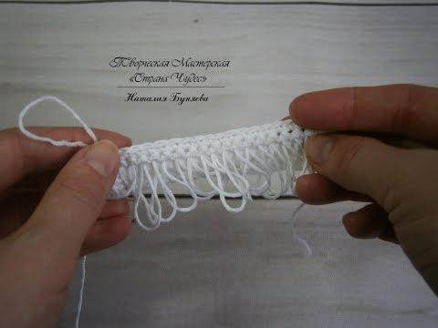Вытянутые петли лицевые(вниз) Урок 24 Crochet: Elongated facial knots (down)