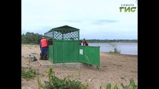 Цивилизованный отдых на острове. Контейнеры для сбора мусора появились на правой стороне Волги