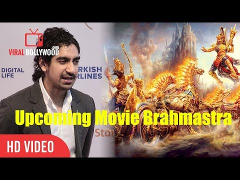 Ayan Mukerji About His Upcoming Movie   | A Fantasy Trilogy Brahmastra