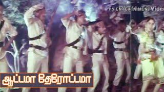 ஆட்டமா தேரோட்டமா-Aattma Therottma-Vijayakanth,Ramyakrishanan Super Hit Romance Song