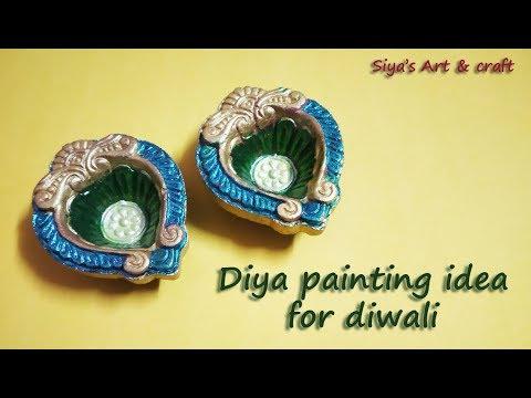Diya painting ideas for diwali / DIY diwali decoration competition / how to make diya decoration