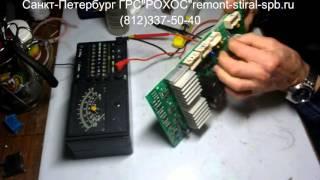Ремонт модулей стиральных машин ARISTON, INDESIT на  EVO-2(, 2016-04-10T14:11:56.000Z)