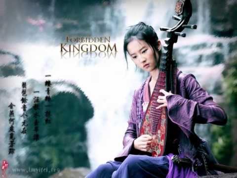 The Forbidden Kingdom Liu Yi Fei Soundtrack