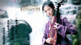 The Forbidden Kingdom Liu Yi Fei Soundtrack