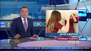 Главные новости. Выпуск от 25.05.2018