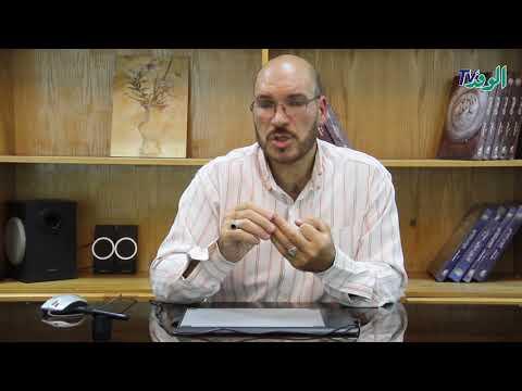 شرح الجزء الأول من قواعد اللغة الإنجليزية للوحدة الأولي من المادة للصف الأول الثانوي  - 00:20-2017 / 10 / 17