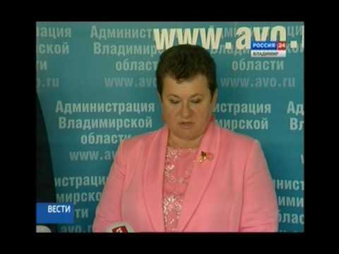 Константин Цицин посетил с рабочим визитом Владимирскую область.
